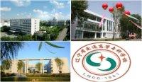 Impressionen des Liaoning Provincial College Shenyang