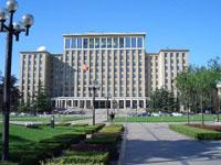 Tsinghua Universität Peking Verwaltung
