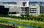 Campus der Tongji Universität in Shanghai