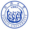 Tongji Universität Shanghai